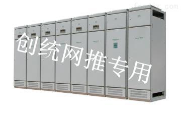 创统YJS 2.2~800KW创统EPS应急电源YJS动力照明混合系列报价