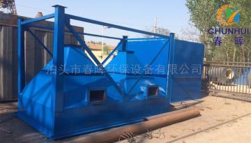 型號齊全對于鍋爐靜電除塵器運轉率的方法分析及影響