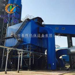 型號齊全萊蕪熔鋁電爐除塵器zui新款設計方案信賴廠家