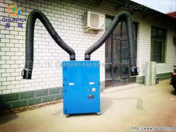 定制点焊机2个焊点移动焊烟净化器发尘量计算方式