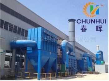 2t濰坊2臺15噸小型鍋爐除塵器脫硫脫銷方案