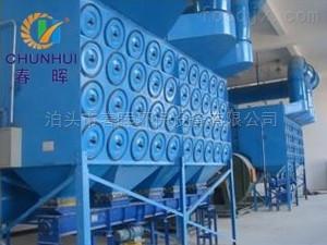 15000風量蘇州打磨拋光15000風量濾筒除塵器廠家過濾
