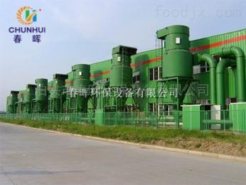 15000风量廊坊钛业包装机15000旋风除尘器直径多大