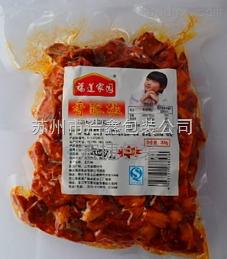 HXBZ01各种食品真空袋,尼龙真空袋,均可抽真空,单面厚度8丝-20丝