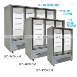 SLDD-950L2F福建制冷冰柜市場直銷購買