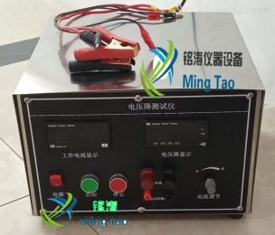 電壓降試驗儀廠家制造