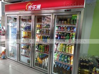 LCB-2700A4Y江苏南京四门饮料展示柜报价
