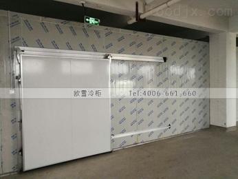 冷藏庫東莞建小型冷藏庫報價歐雪廠家建造