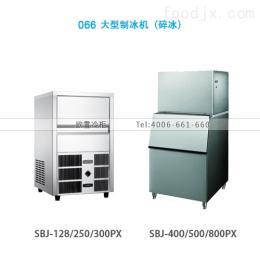 ZBJ-100PX奶茶制冰機質量廣州的廠商地址