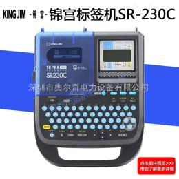 SR-230C批发锦宫便携式SR-230C标签打印机|4-18MM打标机 深圳广州湖南等