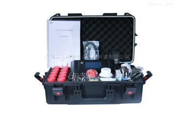 LZ-4000LZ-4000數字農藥殘留檢測儀