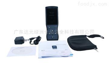 餐廳飯堂手持式熒光檢測儀