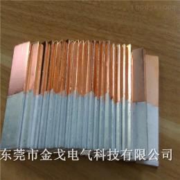 MG銅鋁過渡板 接線銅鋁板加工 優越導電性能
