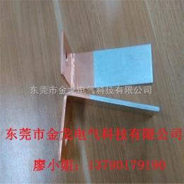 MG銅鋁接線板 直角銅鋁過渡板 彎折無裂痕