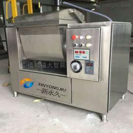 ZK-15山東新型全自動真空和面機廠家直銷設備耐用