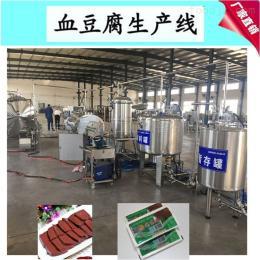 50血豆腐生產線廠家直銷