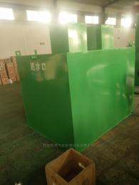 WSZ安国市医院一体化污水处理设备尺寸