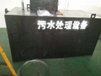 WSZ梅州市医院地埋式污水处理设备厂家