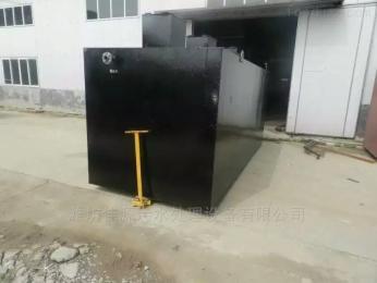 WSZ双滦区医院一体化污水处理设备原理