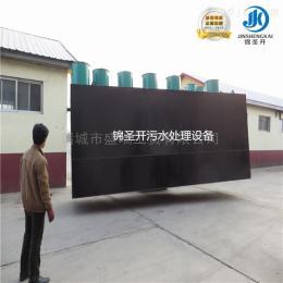 WSZ5河北地区制药厂废水处理设备成套