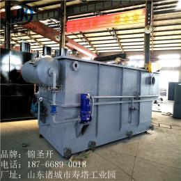 JPF5气浮设备/溶气平流气浮机/污水处理设备