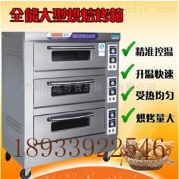KA-30廠家大型三層六盤電熱烤箱