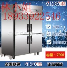 Q1.0E4-GQ1.0E4-G廚房冰柜