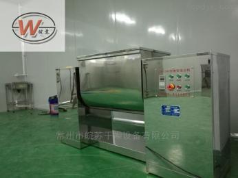 CH-500食品級不銹鋼干粉槽型混合機