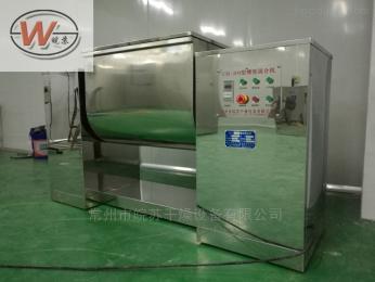CH-200卧式槽型混合机