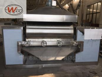 HG-1000X1400啤酒糟单、双滚筒刮板干燥机