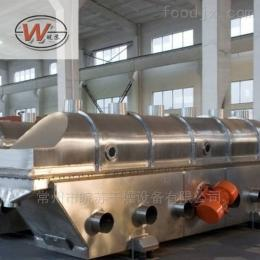 ZLG-7x0.75安徽蚌埠饲料烘干机  振动流化床干燥机