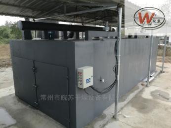 SMH系列-10海带丝烘干机  隧道式热风循环烘箱