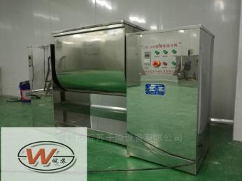 CH-500复合氨基酸粉槽型混合机
