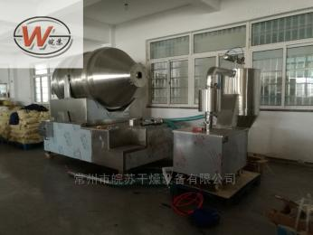 EYH系列-3000不锈钢调味品二维运动混合机