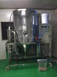 LPG-50鸡粉、牛肉粉高速离心喷雾干燥机