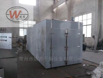 SMH-30甘草片隧道式热风烘箱