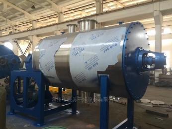 ZPG-1500供應甲基四氮銼真空耙式干燥機