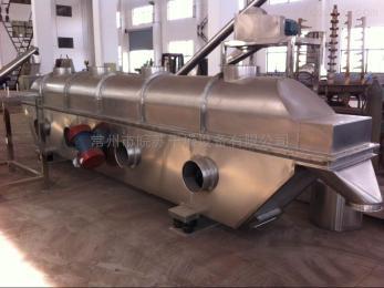 ZLG-7.5x0.75ZLG系列振动流化床干燥机