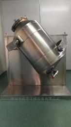 SYH-100供应不锈钢三维运动混合机