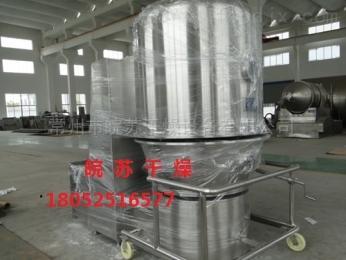 GFG-120药用高效沸腾干燥机