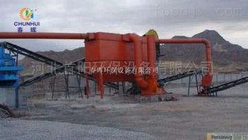 型號齊全伊犁廢鋼鐵廠振動篩除塵器廠家保證除塵效率