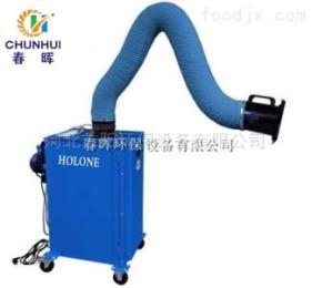 型号齐全洛阳锡焊CH-1单臂移动焊烟净化器的优势