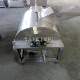 zf-zt-4半自动猪蹄打毛机