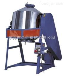 JV-50T干燥混色機銷售