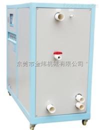 JV-30WC工业水冷冷水机