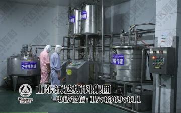 小型豬血生產線 盒裝血豆腐加工設備