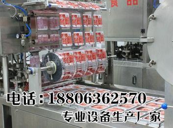 鴨血豆腐加工設備 盒裝鴨血生產線