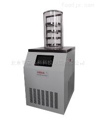 LGJ-18NS電加熱系列冷凍干燥機實驗型凍干機