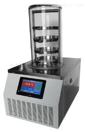 LGJ-10N系列臺式冷凍干燥機 實驗室型凍干機