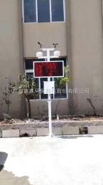 深圳在线联动扬尘监控系统设备